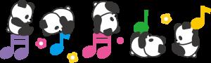 音符パンダ